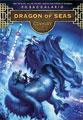 Dragon of Seas (Century Quartet)