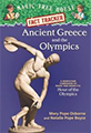 Ancient Greece and the Olympics kids olympia