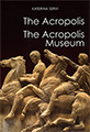 the acropolis acropolis museum guide