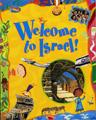 Welcome to Israel childrens books