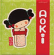 kokeshi dolls Yumi Aoki tokyo kids books