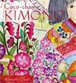 Coco-Chan's Kimono childrens books tokyo