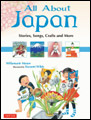 All About Japan childrens books non-fiction