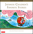 japanese childrens favorite stories