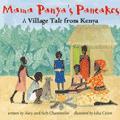 Mama Panya's Pancakes kenya childrens books