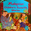 Malaysian Children's Favourite Stories malaysia