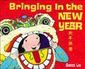 Bringing in the New Year kids books chinese new year chinatown new york city