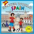 Soccer World Spain kids