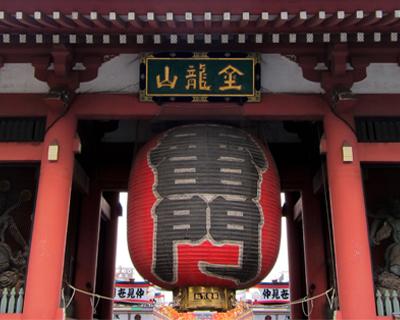 tokyo asakusa kaminari mon thunder gate