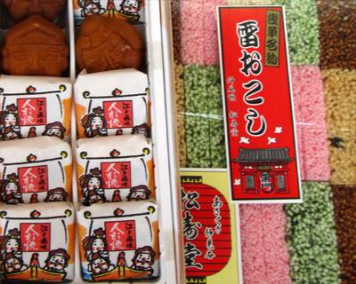 ningyo yaki okoshi snacks nakamise street