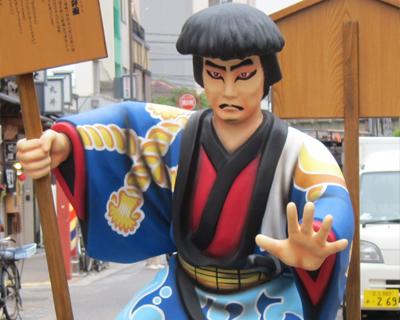 tokyo thieves denboin street leader nippon daemon