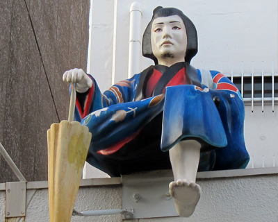 tokyo asakusa thieves denboin street parasol