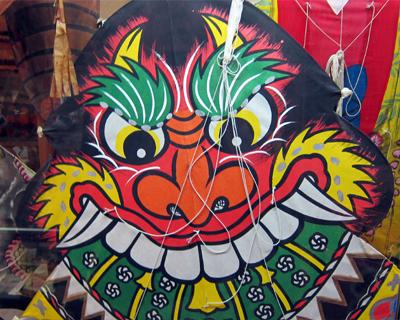 kite museum tokyo