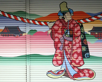 store murals asakusa tokyo