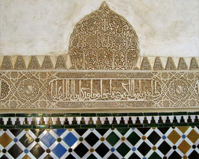 granada alhambra stucco tilework