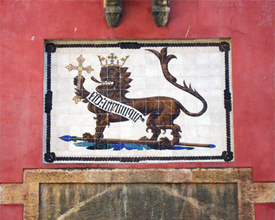 Lion gateway, Royal Alcazar