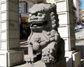 Chintatown Gate