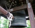 Bell of Time Asakusa Tokyo