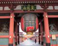 Kaminari-mon Gate Asakusa Tokyo