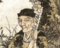 Painting of poet Basho