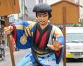 Thieves of Denboin Street Asakusa Tokyo