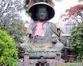 Jizo Bosatsu statue Tokyo