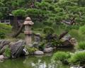 Kiyosumi Gardens Tokyo