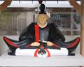 Statue Lord Kira Tokyo